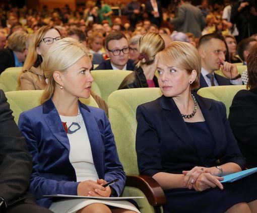 В Харькове открылся Международный юридический форум