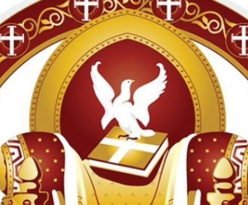 Константинополь отреагировал на требование УПЦ МП «выгнать» экзархов