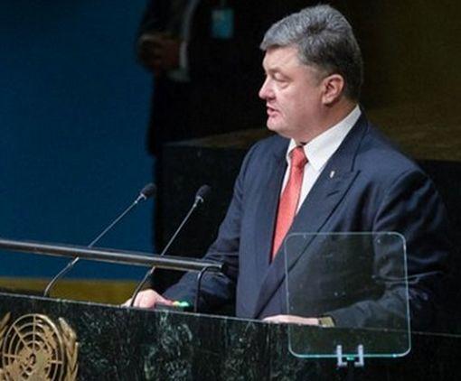 Порошенко выступил в ООН с мощным призывом по Донбассу и дал отпор росСМИ