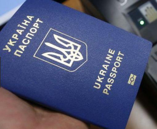 Украина получила безвизовый режим с еще одной страной мира