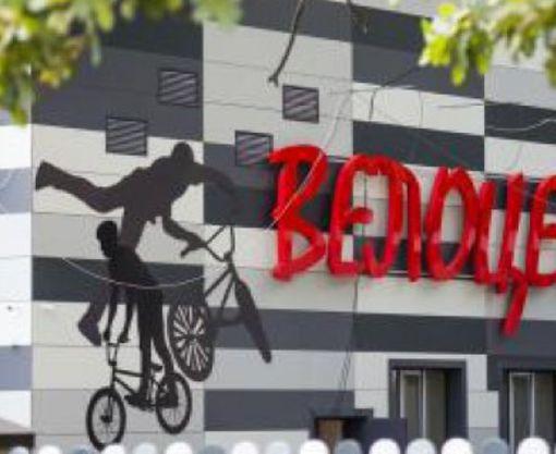 В Харькове открывают Велоцентр