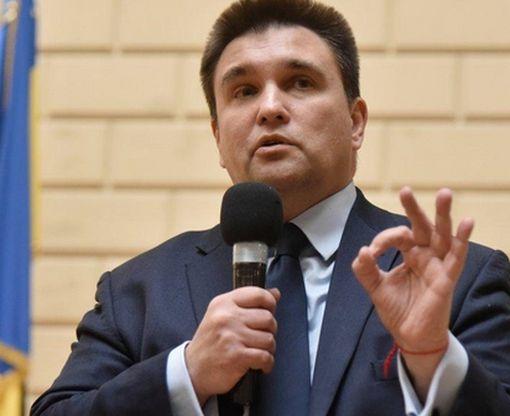 Скандал с венгерскими паспортами: в МИД Украины сделали громкое заявление
