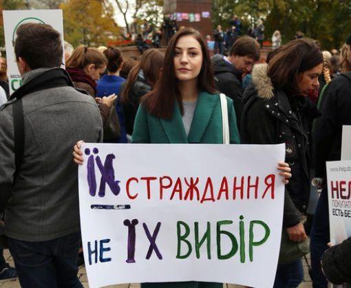 В Харькове пройдет марш за права животных