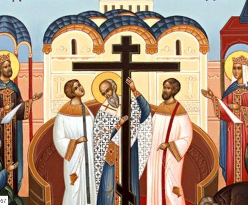Сегодня православные празднуют Воздвижение Креста Господня