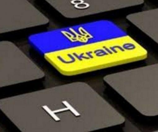 Украинский вошел в ТОП-10 европейских языков
