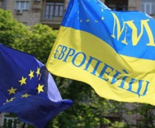 Украинцы определились по вопросу вступления в Евросоюз