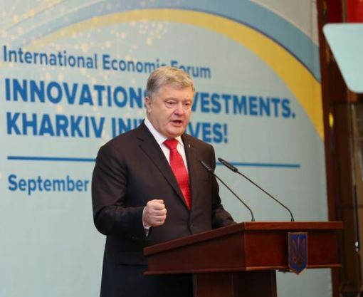 Порошенко: «Харьков – это сердце украинской промышленности»