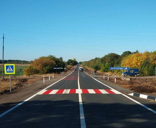 Светличная: «Восстановленная дорога Харьков-Ахтырка уже работает на полную мощность»