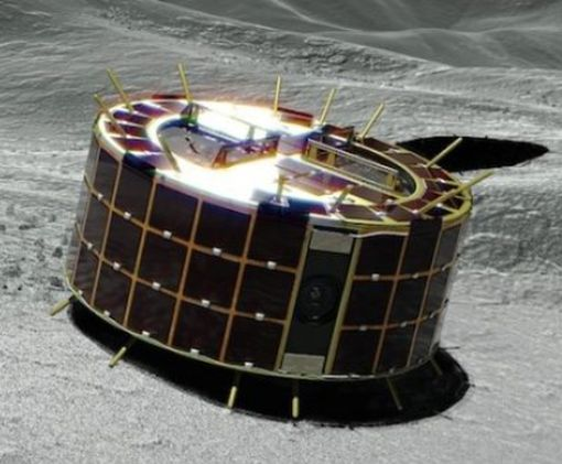 Японскому роботу удалось снять видео с вершины астероида: видео-факт