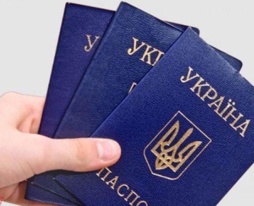 Украинцам разрешили менять паспорта старого образца на ID-карты