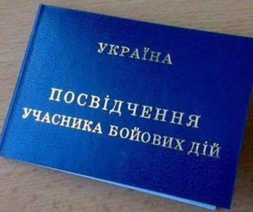 В Харькове пройдет форум «Единая семья Украина»