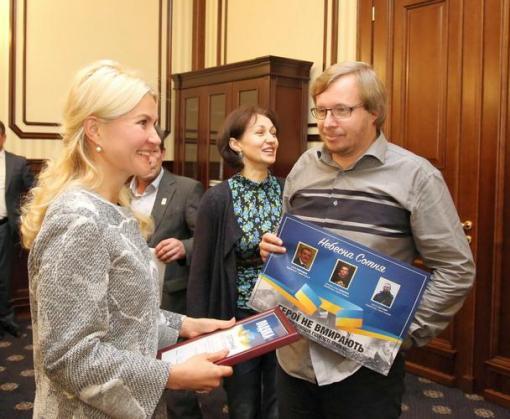 В Харькове появится доска в честь активиста Евромайдана