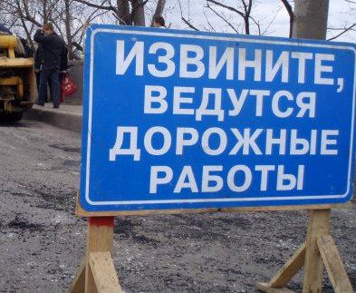 В Харькове по Велозаводской не проехать даже велосипедом