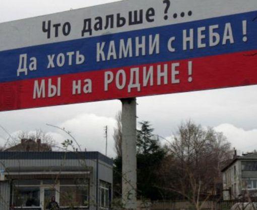 «Хоть камни с неба»: крымчане начали бунтовать против оккупантов