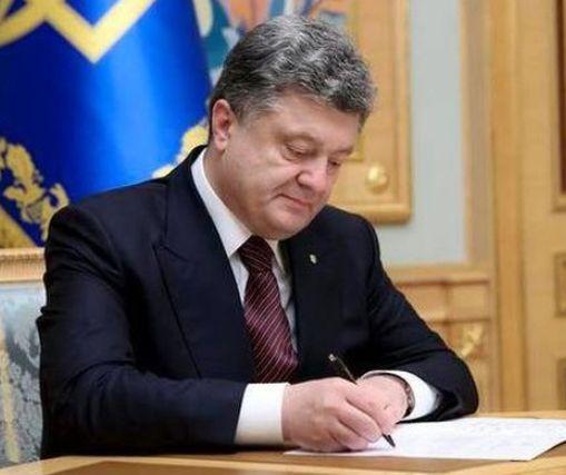 Президент Украины наградил харьковских педагогов