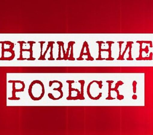 Полиция разыскивает водителя, удравшего с места смертельного ДТП в Харькове: фото-факт