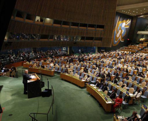 Украина в ООН предъявила России тяжелое обвинение