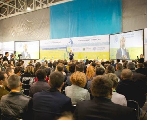 В Харькове пройдет форум Agroport East Kharkiv 2018
