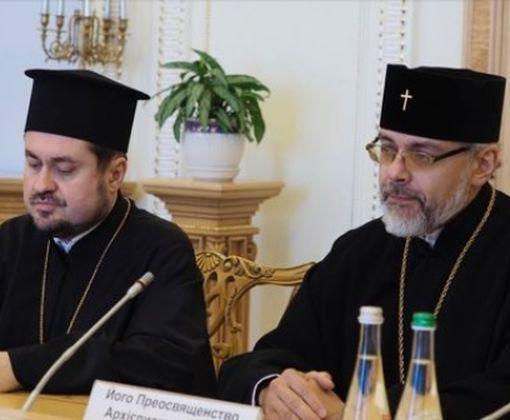 Автокефалия для Украины: экзархи Даниил и Илларион прибыли на Синод
