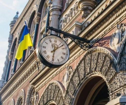 Нацбанк предложил украинцам удобное новшество