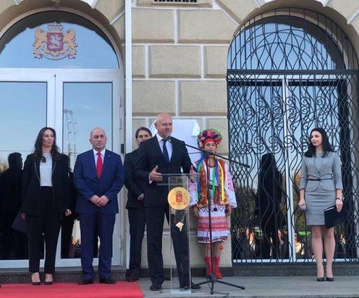В Харькове открыли Почетное консульство Грузии