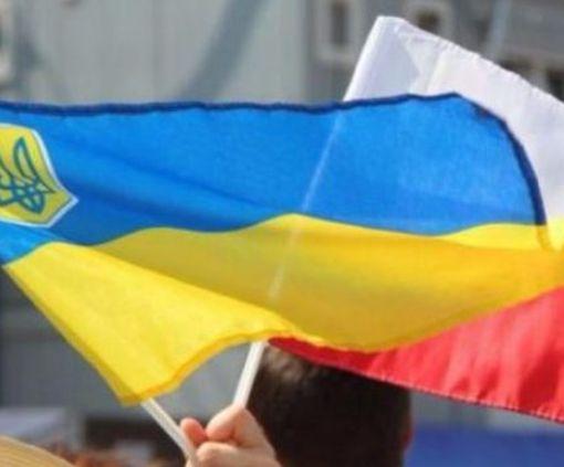 На Харьковщине пройдет Польско-украинский форум