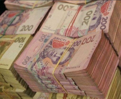 Житель Харьковской области очень удачно сыграл в лотерею