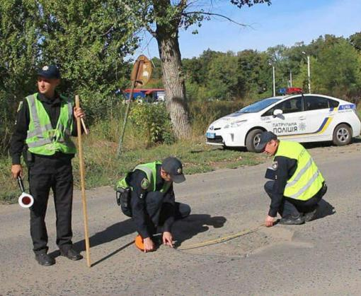 В Харькове полиция проверяет дороги