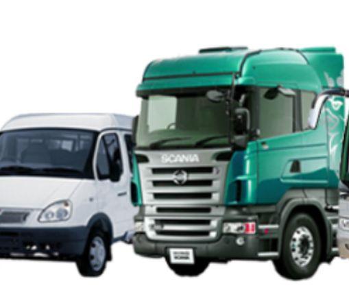 ПриватБанк спростив та здешевив для підприємців схему отримання автотранспорту чи обладнання у лізинг ®
