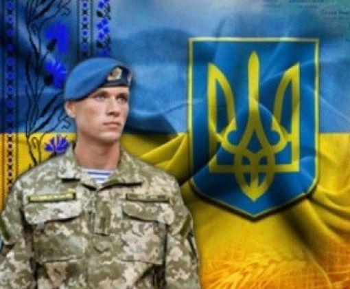 Светличная поздравила земляков с Днем защитника Украины