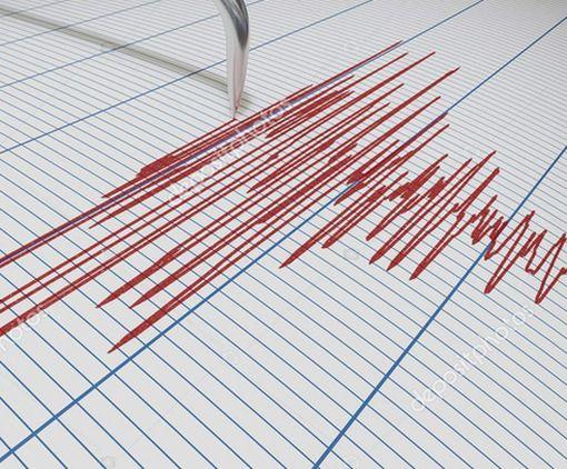 В Азовском море произошло сильное землетрясение