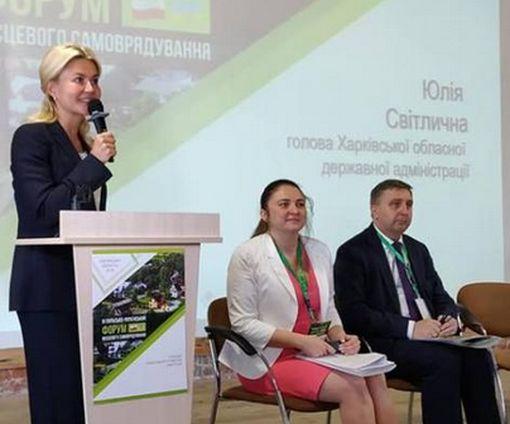 Светличная: Харьков становится центром украинско-польских отношений