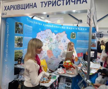 Харьков представил Львову свой туристический потенциал