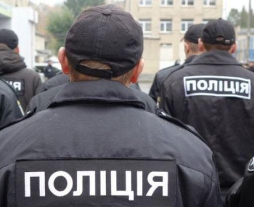 Полиция активизировала поиски на авторынках Харькова