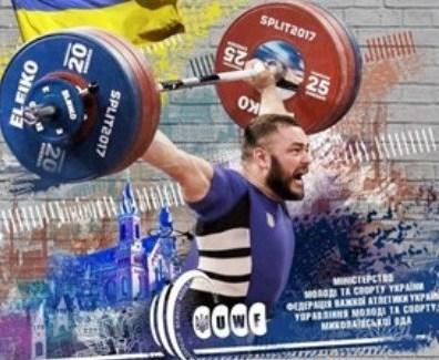 Тяжелоатлеты Харьковщины установили рекорды страны
