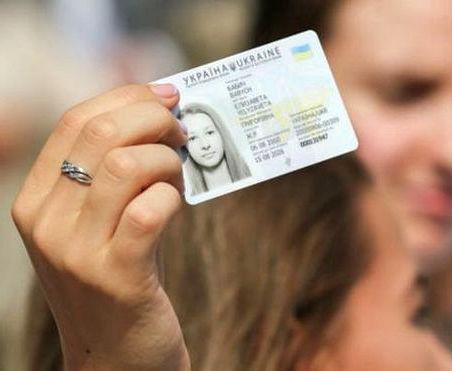 У владельцев ID-карт не имеют права требовать справку