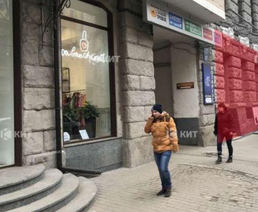 В Харькове требуют наказать магазины, которые захватили тротуар