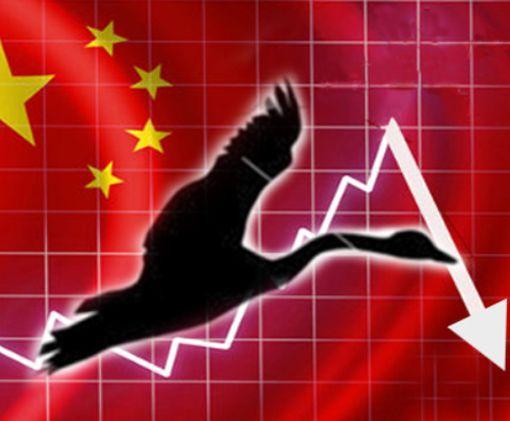 Экономика Китая рискует рухнуть