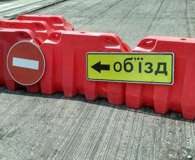 В Харькове надолго перекрыли проспект, название которого не всем нравится