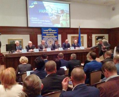 В Харькове прошло выездное заседание коллегии Гоструда