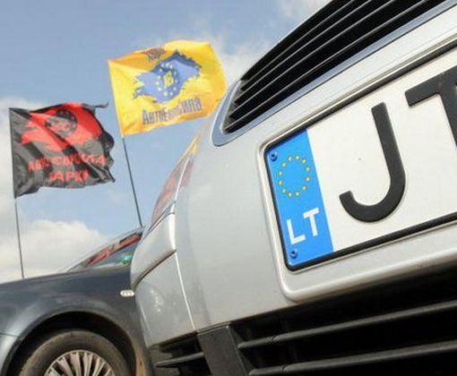 Верховный суд порадовал владельцев автомобилей на еврономерах