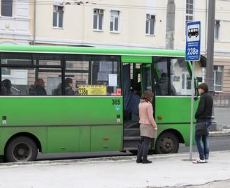 В Харькове проезд в маршрутках подорожал конкретно