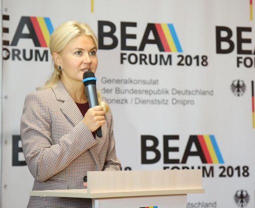 Светличная сообщила о впечатляющей экономии газа на Харьковщине