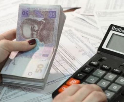 В Украине резко уменьшили расходы на субсидии