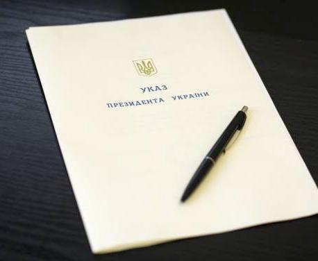 Президент подписал Указ «О праздновании в 2018 году Дня Достоинства и Свободы»