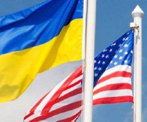 В Украину едут крупные инвесторы из США