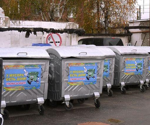 Директор КП объяснил, почему в Харькове резко подорожает вывоз мусора