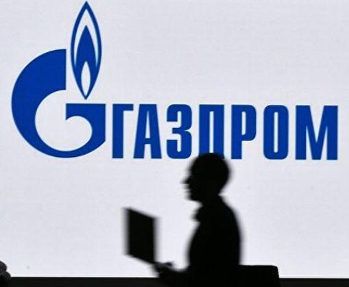 Газпром начал арбитражное разбирательство против Украины