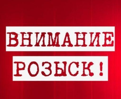 В Харькове объявлен в розыск бесследно пропавший военный: фото-факт