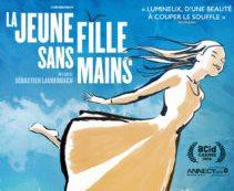 Харьковчанам предлагают посмотреть французские мультики для взрослых